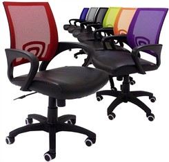 textpic-officechairsseating1